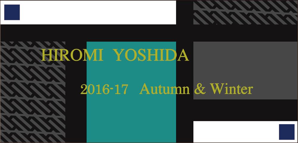 2016-17 秋冬コレクション