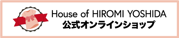 House of HIROMI YOSHIDA Online Shop