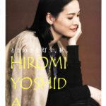 HIROMI YOSHIDA. AUTUMN 2019-20