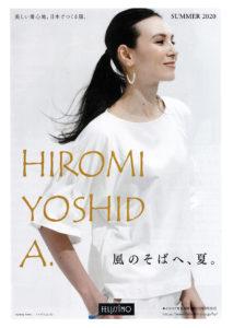 HIROMI YOSHIDA. SUMMER 2020