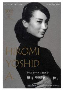 HIROMI YOSHIDA. AUTUMN 2020